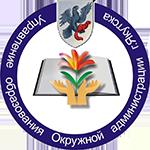 logoУОг.Якутск