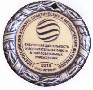 vneurochnaya