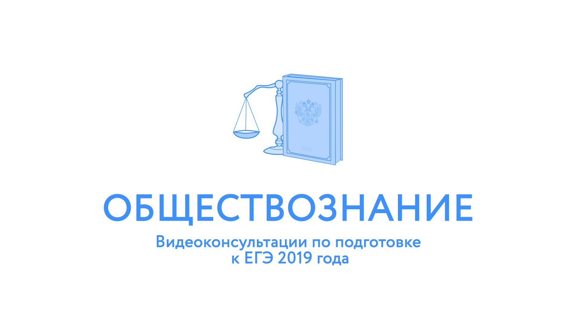 Zastavka Obchestvo (1)